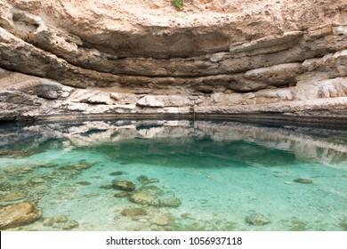 Bimmah Sinkhole at Hawiyat Najm Park , near Muscat , Northern Oman