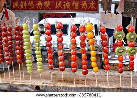 Bing Tanghulu Candied Hawthorn Stick Beijing Stockfoto Jetzt