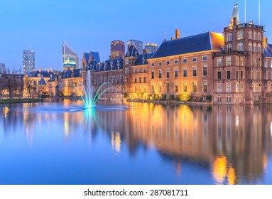 Binnenhof Palace in The Hague (Den Haag), The Netherlands