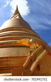 Bird statue ,the animal statue is located above the arches of the Great Pagoda , Wat Bowonniwet Vihara,Bangkok ,Thailand.