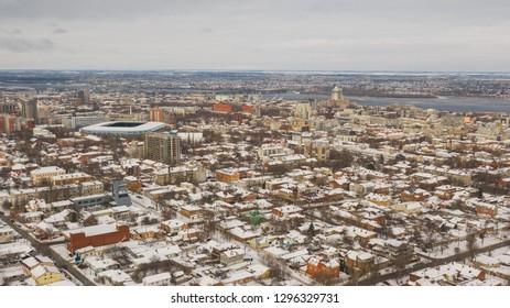 Bird's eye view of Dnipro city skyline. Winter cityscape background. (Dnepr, Dnepropetrovsk, Dnipropetrovsk). Ukraine