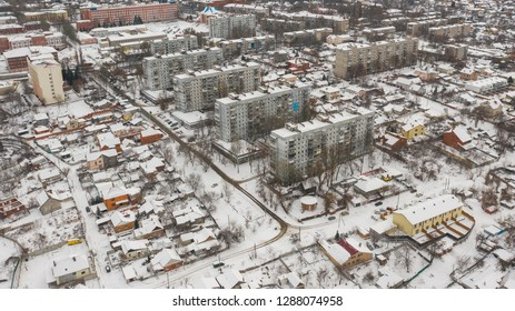 Birds eye view from drone on winter cityscape. (Dnepr, Dnepropetrovsk, Dnipropetrovsk). Ukraine