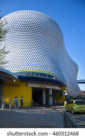 BIRMINGHAM, UNITED KINGDOM - MAY 12, 2016: Bullring Shopping Centre in Birmingham that has won eight awards including the RIBA Award for Architecture 2004.