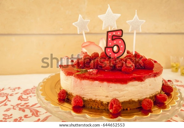 Awesome Birthday Cake 5 Year Old Child Stock Photo Edit Now 644652553 Birthday Cards Printable Trancafe Filternl