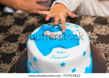 Birthday Cake For Baby With Small Sugar On It