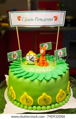 Birthday Cake With Candles And Green Glaze