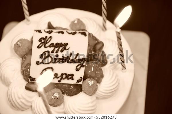 Super Birthday Cake Dad Stock Photo Edit Now 532816273 Funny Birthday Cards Online Alyptdamsfinfo