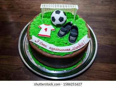 Stupendous Football Birthday Cake Stock Photos Images Photography Personalised Birthday Cards Paralily Jamesorg