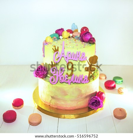 Birthday Cake For Girls Bright Gentle Decorated With Flowers And Sweets