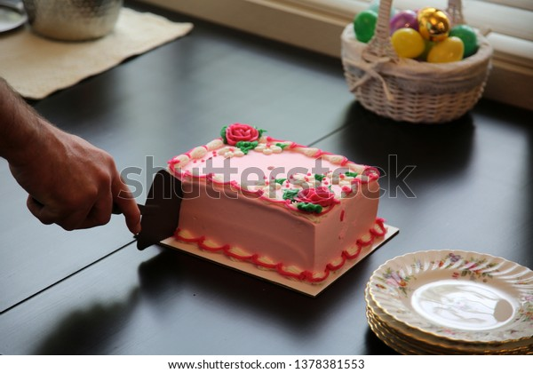 Miraculous Birthday Cake Pink Ice Cream Birthday Stock Photo Edit Now Personalised Birthday Cards Paralily Jamesorg