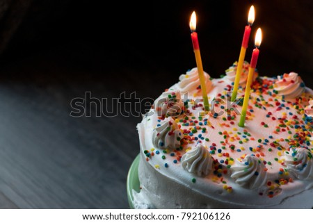 Birthday Cake White Frosting Rainbow Cake Stock Photo Edit Now