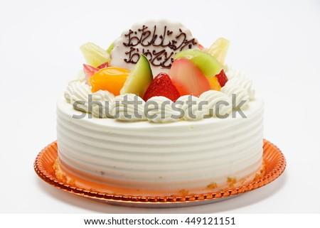 Birthday Cake White With Fresh Fruits Japanese