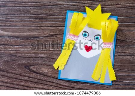 Birthday Greeting Card Little Princess Girl Stock Photo Edit Now
