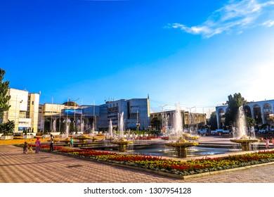 Bishkek Ala Too Square Kyrgyz Children Playing at Fountain