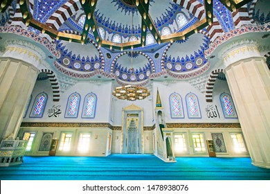 Bishkek, Chuy Province / Kyrgyzstan - May-28-2019 : prayer hall of the Great Central Mosque of Bishkek, (one of the biggest mosques in central Asia), Bishkek, Kyrgyzstan