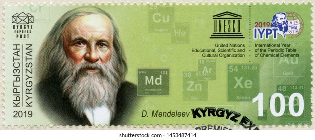 BISHKEK, KYRGYZSTAN - APRIL 12, 2019: A stamp printed in Kyrgyzstan shows  shows Dmitri Mendeleev (1834-1907), international year of the periodic table of chemical elements, 2019