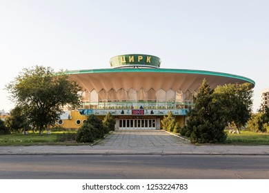 Bishkek, Kyrgyzstan August 18 2018: Building of traditional Bishkek Kyrgyz State Circus. The old building has the shape of a flying saucer