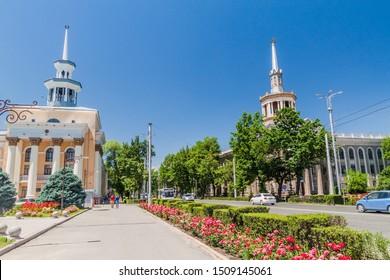 BISHKEK, KYRGYZSTAN - JUNE 3, 2017: National Bank Of Kyrgyz Republic and International University of Kyrgyzstan at Chuy Avenue in Bishkek, capital of Kyrgyzstan.
