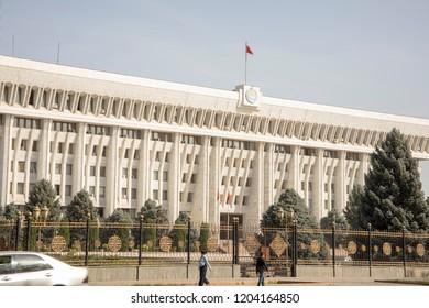 Bishkek, Kyrgyzstan -September 19, 2018 :  Exterior of White House in in Bishkek, Kyrgyzstan.