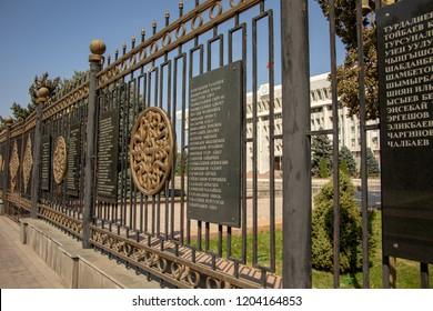 Bishkek, Kyrgyzstan - September 19, 2018 :  Names of martyrs killed in revolution engraved on plaques on fence of White House in Bishkek, Kyrgyzstan.