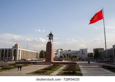 Bishkek, Kyrgyzstan - September 30, 2014: Ala-Too Square in the city centre