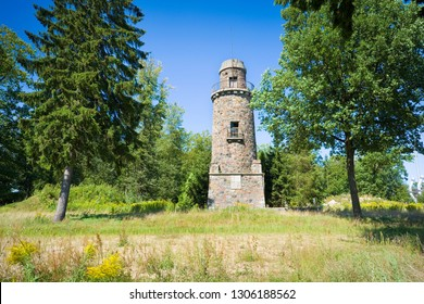 Bismarck tower - one of about 240 monuments built across the Germany to honour its first chancellor - Otto von Bismarck, Ostroda, Poland (former Osterode, East Prussia)