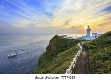 Bitoujiao Lighthouse Taiwan