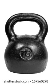 Black 16 kg kettle bell isolated on white background