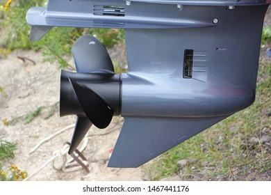 Imágenes, fotos de stock y vectores sobre Outboard Motor