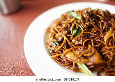 Black Bean fried noodles