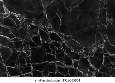 Black marble texture for background or tiles floor decorative design.