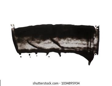 black paint stroke texture on white background