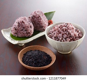 Black rice , Onigiri and steamed rice