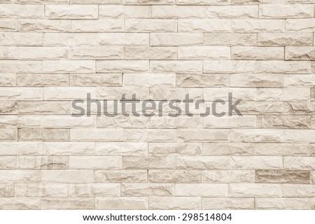 Black White Brick Wall Art Concrete Stock Photo (Edit Now) 298514804 ...