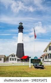 Black and White lighthouse on Tybee Island, Georgia