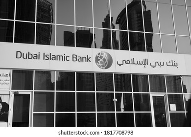 Black and White Photo of Dubai Islamic Bank a major Middle Eastern banks building sign logo on large building on a sunny day. - Dubai UAE December 2019