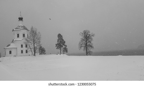 black and white Stolobny island landscape