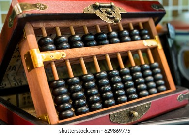 Black wooden abacus