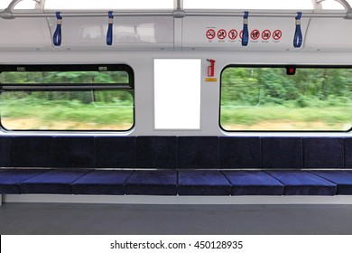 A blank advertisement panel in a fast moving train.