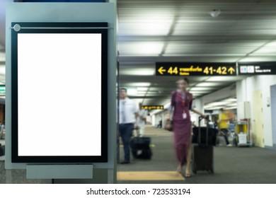 blank advertising billboard at airport