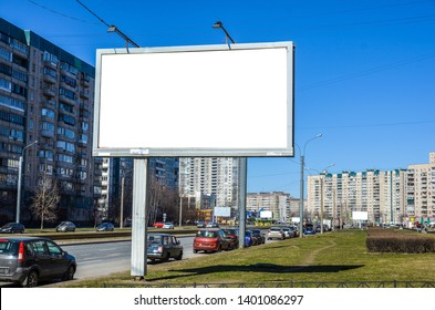 blank advertising billboard at city, Mock up Poster media template Ads display in way
