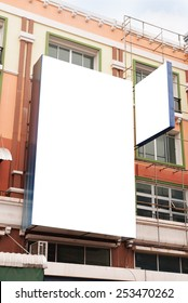 blank advertising long billboard