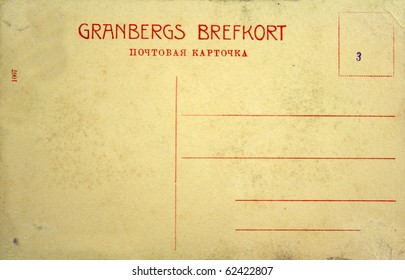 blank back side of an antique post card