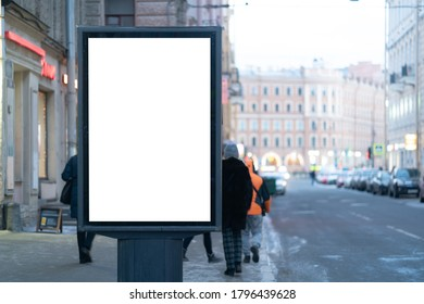 Blank Banner light box Mockup Media Advertising. In the city on the stree