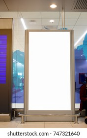 Blank billboard advertising panel in terminal airport, Mock up white, insert for text of customer. Space for texting your products or promotional.