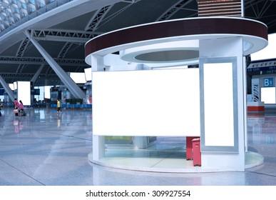 blank billboard background