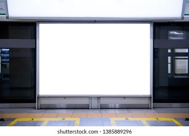 Blank Billboard Banner Light box in Subway station