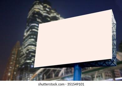blank billboard in business area
