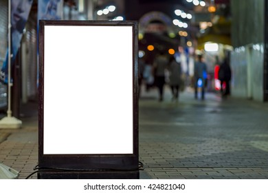 Blank billboard in city.