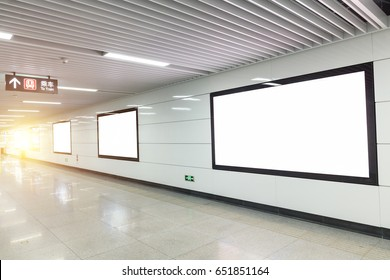 Blank Billboard in metro subway station shot in asia, China, great for your copy space. advertisement board.